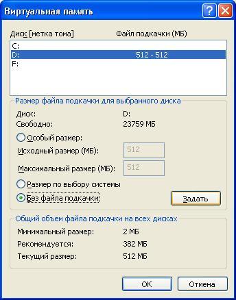 https://filed7-8.my.mail.ru/pic?url=http%3A%2F%2Fmicrosoft-windows8.ru%2Fwp-content%2Fuploads%2F2011%2F05%2Fd0bfd0bed0b4d0bad0b0d187d0bad0b0.jpg&mw=&mh=&sig=e45ddf0f32b2de3e8a2ea39b691f1665